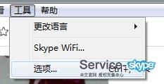 skype呼叫转移的相关问题