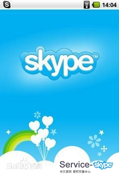skype功能简介