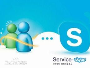 skype实时口语翻译