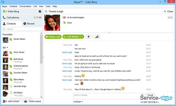skype的运行原理