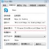 关于一台电脑登录多个skype账号的操作方式